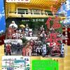 滋賀のイベント 近江八幡市