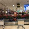 マクタン国際空港で両替は失敗でした