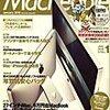 【R+】MacPeople 2010年01月号