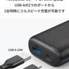 PD対応10,000mAhで世界最小・最軽量のモバイルバッテリー「Anker PowerCore 10000 PD」が新発売