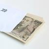 【 申告書作成 】 ② 第10表の作成:退職手当金等について