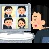【マネジメント】オンライン会議術のコツ!