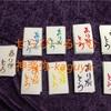 抵抗感の少ない言霊カード販売😊