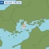 午後5時10分頃に広島県の安芸灘で地震が起きた。