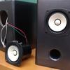 励磁型スピーカーの測定