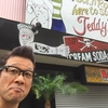 静岡市といえばロカビリーショップ「クリームソーダ静岡」その地で髪の毛も勉強をしてきました。