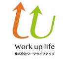 Worklifeup ~仕事・生活の質向上転職blog~