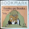 BOOKMARK 17号