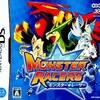 レース系RPGの中で二番目に面白い作品       モンスターレーサー   DS版