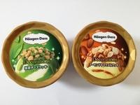 ハーゲンダッツ「デコレーションズ」のまぜ食べが至高。アーモンドキャラメルクッキーと抹茶チーズクッキの全力のレビュー。