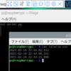 ラズパイでソケット通信で受信したデータをCSVに書き込むPythonプログラム