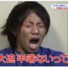 【大迫、半端ないって!】サッカー日本代表、大迫勇也選手に関する名言を半端なくベストワードレビュー!