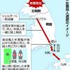 今日も憂鬱な朝鮮半島22 戦争になっても、釜山港に海上自衛隊の艦船は入港できません