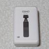 DJI OsmoPocket ジンバル一体型の小型カメラ 秘められたポテンシャル