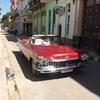 【昔話】キューバ革命 1