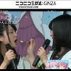 「ゆるゆり さん☆ハイ!」&「GOOD SMILE×animate cafe」コラボ トークショー&公開ニコ生