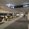 深夜発の格安便を降りた後羽田空港を追い出されました(>_<)