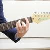 ギター初心者が練習するべきコード