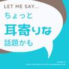 日本一難しい就活試験