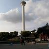 釜山旅行記(観光・その他)