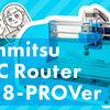 【1】小型CNCがやってきた! 開梱&組み立て編【SainSmart Genmitsu CNCルーター・マシン 3018-PRO Ver GRBL】