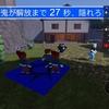 CoderDojo香椎が初オンラインでRobloxの自作おにごっこゲームで遊ぶ会をしました