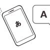ユーチューブ 日本語変換とショートキーコマンド