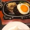 最近食べた外食&軽食