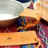 【ゆるキャン△】キャンプガチ勢に捧ぐ!本革製のシェラカップレザーカバーがヴィレヴァンオンラインに新登場!