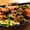 【お弁当】唐揚げと常備菜弁当