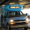 ナッシュビル空港のエコノミー・パーキングの利用の仕方を指導してきました(笑)