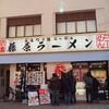 広島つけ麺唐揚げセット