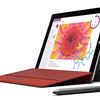 新型「Surface 3」国内正式発表~6月19日発売、5月20日予約開始、LTE搭載で税別8.18万円より