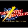 『ヴァンパイアハンター Darkstalker's Revenge』の全キャラのコマンド