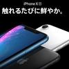 格安SIMのIIJmioとmineoが「iPhone XR」の動作検証結果を公開!