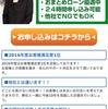 ケーアイサポートは東京都千代田区内神田2-7-13の闇金です。