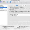 FlashAir上にRaspbian環境を構築してみる(MacBookPro編)