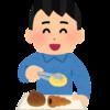 コンビニ食で手軽にダイエット!おすすめはLAWSONのブランパン!