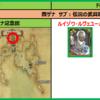 【FF14】トリプルトライアドNPC ロウェナ
