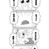 第1回漫画賞「コミックアイデア24時間チャレンジ」結果発表