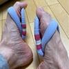 身体の使い方seriesその66『足の裏まで意識を行き届かせる』クライマー・武術家にも大切な感覚です。末端主導では無く身体を繋げた動作を意識しましょう‼︎