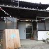 【淡路島一棟貸しのゲストハウス】のびのび日和