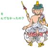 【白鳥に乗ったりおへそから産まれたり・・ブラフマー様と梵天様は同じなんです】仏教、ヒンドゥー教まとめ 第5弾