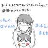 1歳の誕生日目前!まさかの風邪(´Д`)
