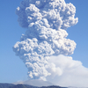 List of Volcanic Disasters in Japan after 1970