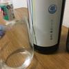 【ミステリー!?ラベルが】若波、純米大吟醸の味の感想と評価【ラベルがッ!!!】