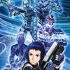 【体験】『近未来制圧戦アリーナ 攻殻機動隊ARISE Stealth Hounds』───攻殻世界に浸るリアルな仮想ゲーム