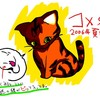 落書き漫画・猫あるある