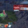 【FGO】バレンタインイベ 注意点!!