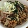納豆作りはホットクックとヨーグルティア